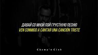 Molchat Doma - Otveta Net (Sub Español) (Post-Punk, Soviet Wave, Cold Wave) молчат дома | ответа нет
