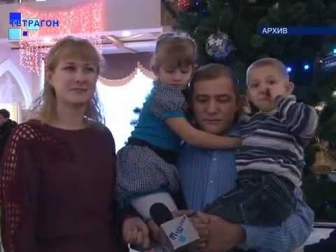 """Новые правила для семей в программе """"Молодая семья"""""""