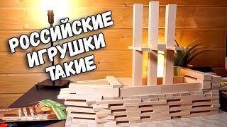 Деревянные игрушки - Конструктор из дощечек Триго / Treego