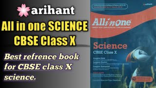 Arihant All in one SCIENCE||CBSE class 10th||Best reference book for CBSE class 10th NCERT science||