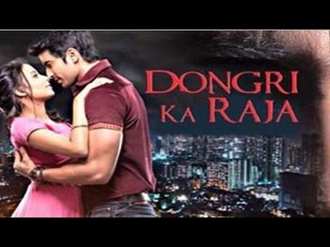 Dongri Ka Raja full movie hd download utorrentgolkes