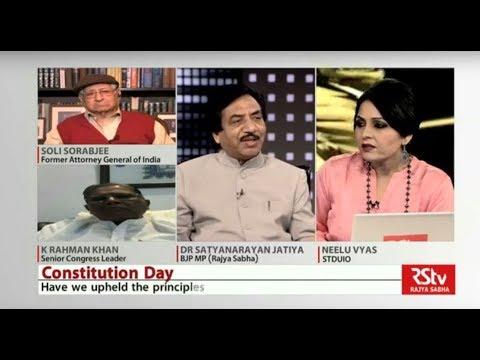 RSTV Special-  Understanding Indian Constitution
