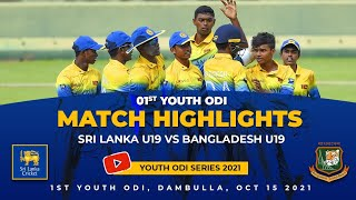 1st Youth ODI Highlights | Sri Lanka vs Bangladesh | Under 19 Series