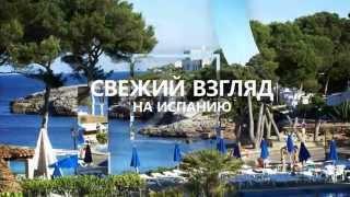 SpainGuide - Персональный гид по Испании(, 2015-11-09T17:04:40.000Z)