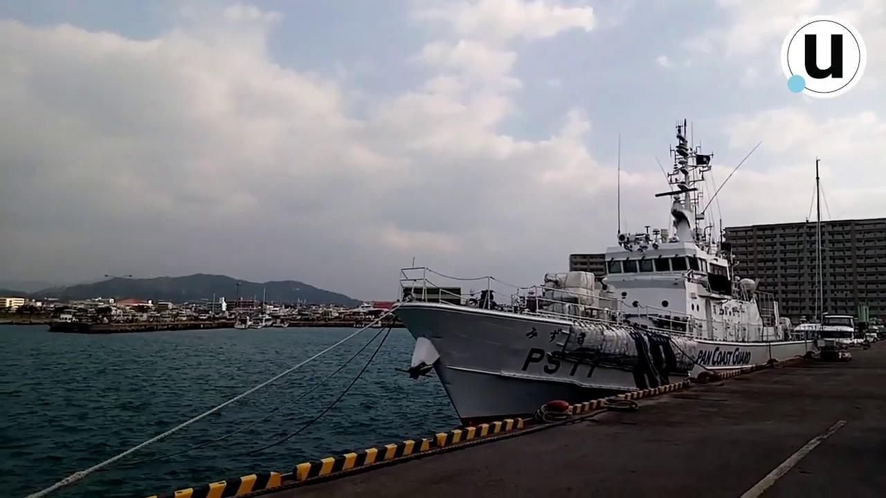 Secretele pe care Japonia le ascunde pe insula Ishigaki - Partea II | Universul.net