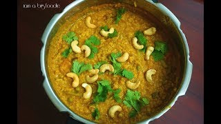 My Cooking My Style - bisi bele bath || Sambar Sadam Recipe