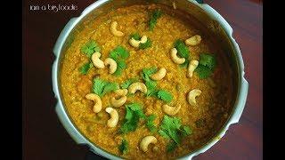 My Cooking My Style - bisi bele bath || Sambar Sadam Recipe