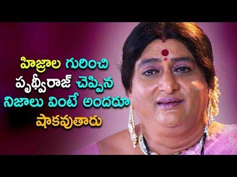 Unknown Facts Of Hijras | Latest Telugu Movie Scenes | Movie Time Cinema