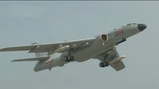 Chinese air force conducts patrol exercise in the West Pacific Ocean
