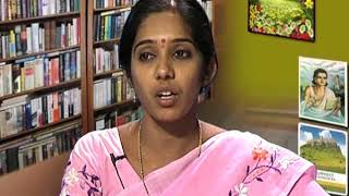 Meghadutam by Kalidasa (CH_01)