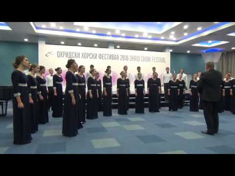 Ohrid Choir Festival 2016: Serbian Singing Society