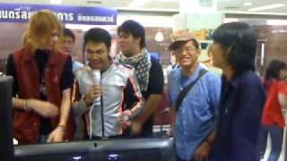 Vibulkij Comic Party X - Karaoke (Doraemon Thai)