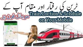 Download How To Track Railway Location Live Pakistan Railway