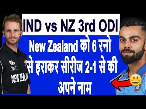 nz vs ind - photo #26