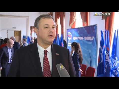 В Краснодаре прошло заседание политического совета партии «Единая Россия»
