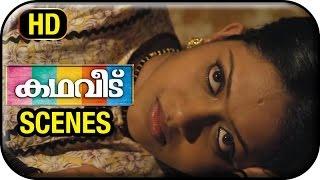 Kathaveedu Malayalam Movie | Scenes | Manoj K Jayan threatens Mallika | Kunchako Boban
