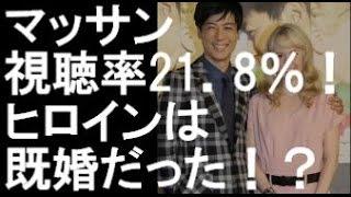 俳優の玉山鉄二さんが主演し、 米女優のシャーロット・ケイト・フォック...