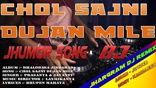 Dj mihir santari hindi song download