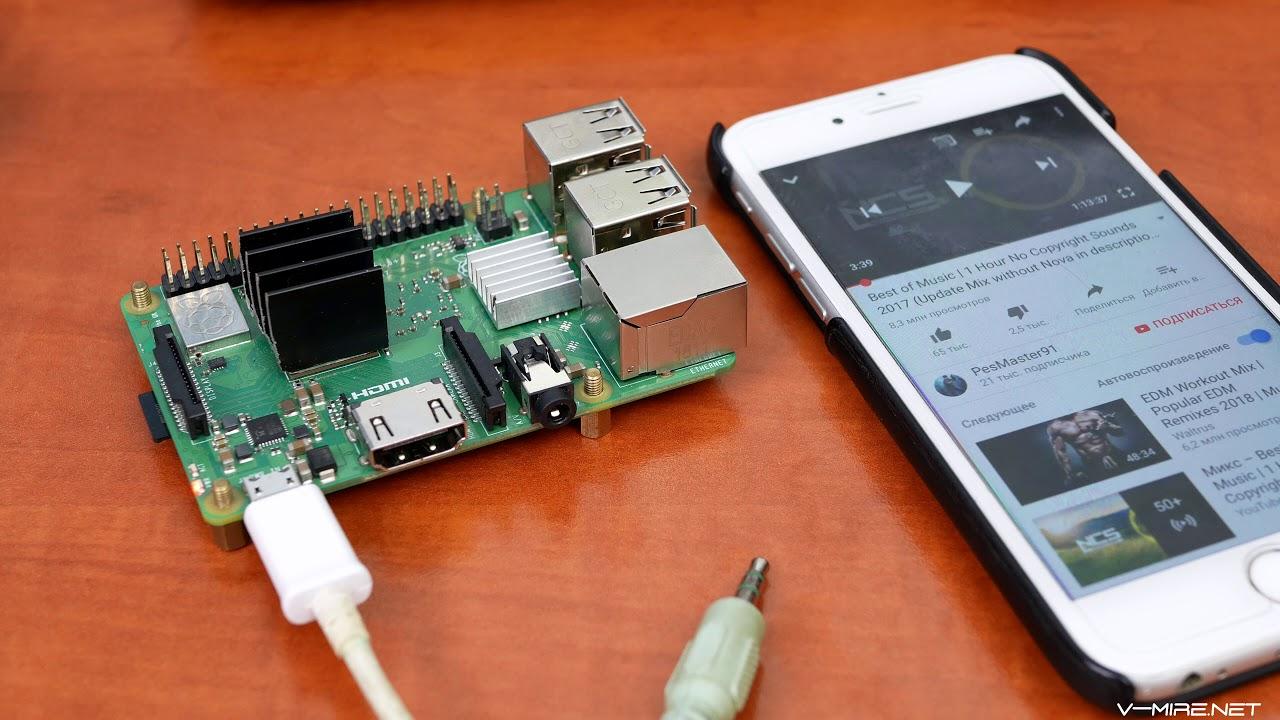 Сетевой аудиоцентр за 5 минут на Raspberry Pi