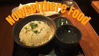 Cheap Eats in Shinjuku Tokyo - where to get a cheap meal in Shinjuku Tokyo