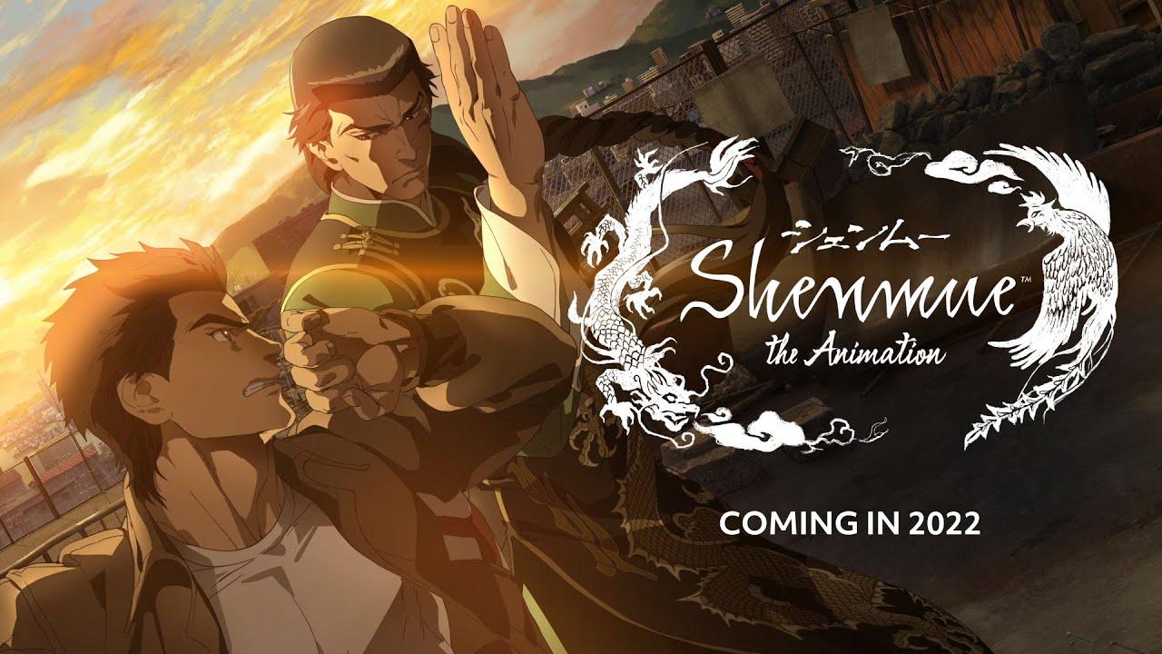 【特報】『シェンムー・ジ・アニメーション』Shenmue the Animation New Trailer(2021)