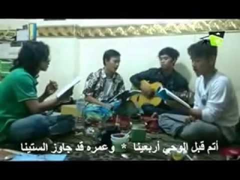 Aqidatul Awwam oleh Ikapda Kairo
