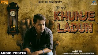 Khunje Ladun (Audio Poster) Sarb Singh | White Hill Music | Releasing on 17 November