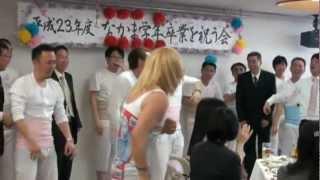 小学校卒業祝う会での余興です!!