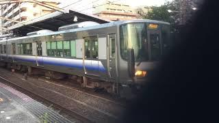 関空・紀州路快速同士のすれ違い223系225系HE435+HF407・HF410+HF427