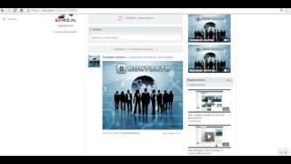Как в видеозаписях создать альбом в группе ВКонтакте(, 2016-04-26T20:13:44.000Z)
