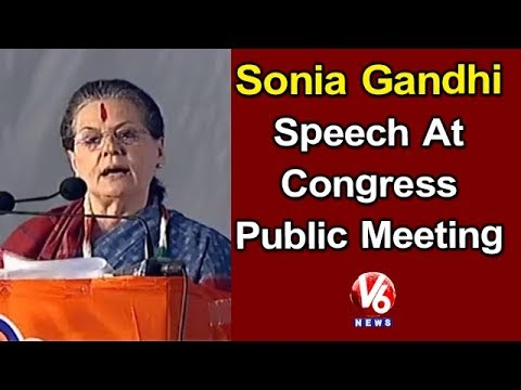 Sonia Gandhi Speech At Congress Public Meeting In Medchal | TS Assembly Polls | V6 News
