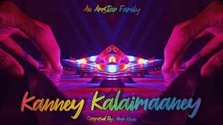 Kanney Kalaimaaney Official Video Song ( Tamil Album ) - An Amstar Family
