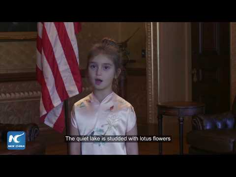 Exclusive: Donald Trump's granddaughter singing in Mandarin 特朗普外孙女唱中文歌