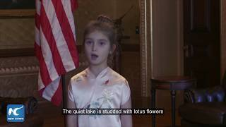 Exclusive: Donald Trump's granddaughter singing in Mandarin 特朗普外孙女唱中文歌
