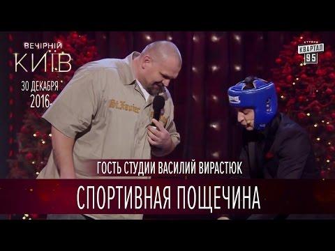 зеленскии роман знакомства луганск