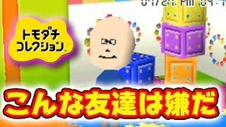 新シリーズ「化け物だらけのトモコレ新生活」→https://youtu.be/LyW2d_K...