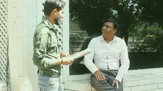 Mere lie Roti le ana 😂 || Funny job interview || Surjit Singh || 2019