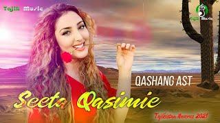 Seeta Qasemi - Del Az Tu Namegiram Song / سیتاقاسمی - آهنگ دل از تو نمیگیرم #StayHome #ДомаВместе