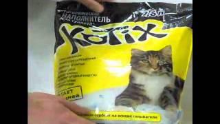 Наполнитель для кошачьих туалетов Kotix (Котикс) - 7,6 л.