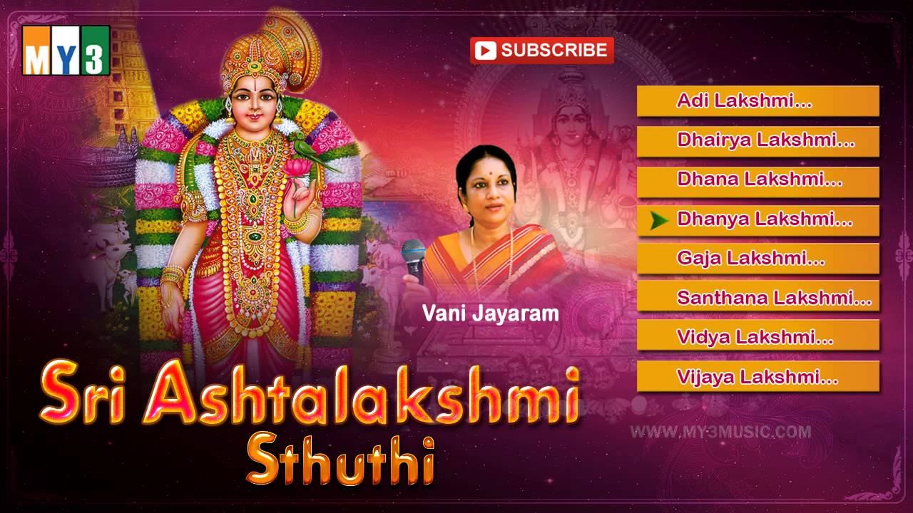 M Kumaran Son Of Mahalakshmi Songs Hd p