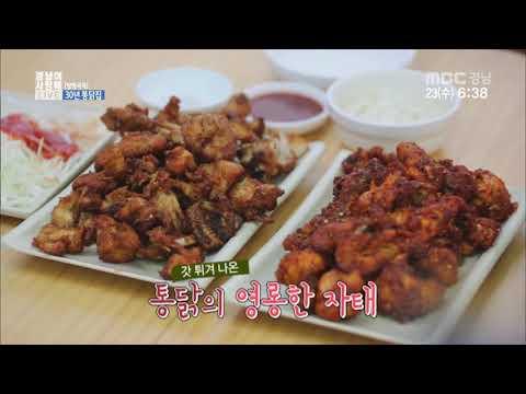 [경남맛집] 울산 3대 치킨맛집, '30년 통닭집'