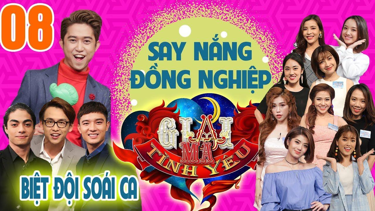 GIẢI MÃ TÌNH YÊU | TẬP 8 UNCUT| Quang Bảo - Quốc Bảo 'song kiếm hợp bích' đại náo bên dàn Hotgirl