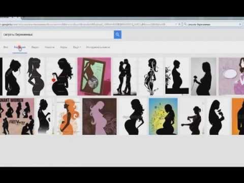 33 неделя беременности: фото живота, УЗИ и вес плода, боли