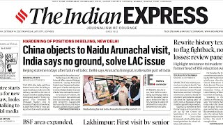 14th October, 2021.The Indian Express Newspaper Analysis presented by Priyanka Ma'am (IRS).