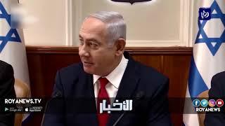 عناوين صفقة تبادل الأسرى بين الاحتلال وحركة حماس تتصدر الصحف العبرية