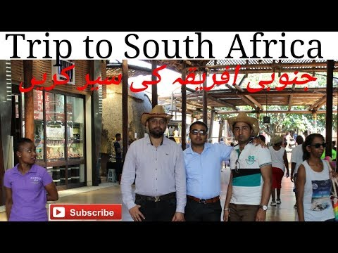 Salman shakeel travel guide in urdu hindi South Africa Durban 4