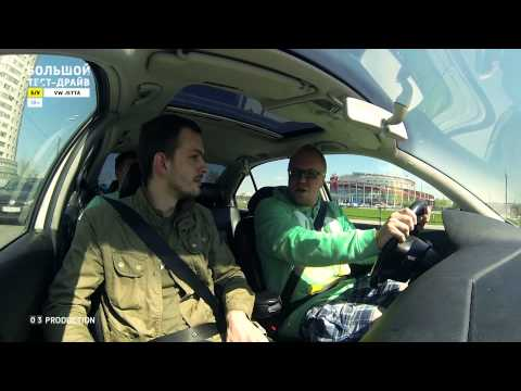 Volkswagen Jetta - Большой тест-драйв (б/у) / Big Test Drive - Фольксваген Джета