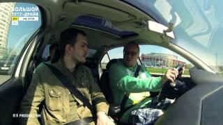 Volkswagen Jetta - Большой тест-драйв (б/у) / Big Test Drive - Фольксваген Джета(Сайт: http://btdrive.ru/ | Twitter: http://twitter.com/bigtestdrive | G+: https://plus.google.com/107490113575465327649 | Instagram: ..., 2013-05-12T17:18:25.000Z)