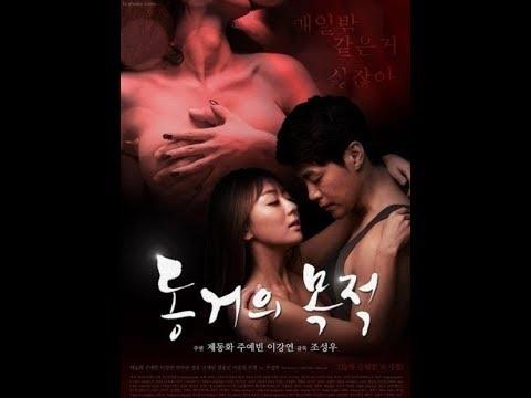 Korean sex 18 movie