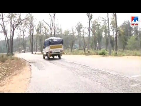 Wayanad Muthanga forest sector - NH development